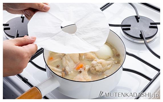 鶏の甘酒煮 ポイント写真2