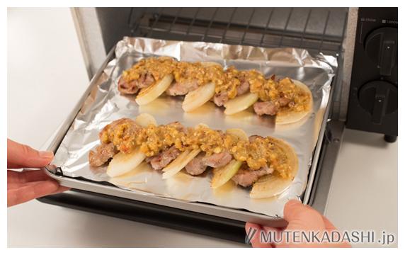 豚肉と玉ねぎのナッツみそ焼き ポイント写真2