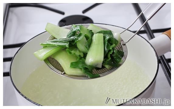 夏野菜の湯びき ポイント写真2
