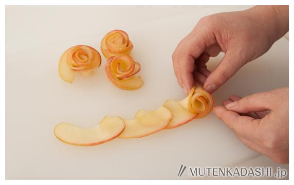 りんご鍋 ポイント写真1
