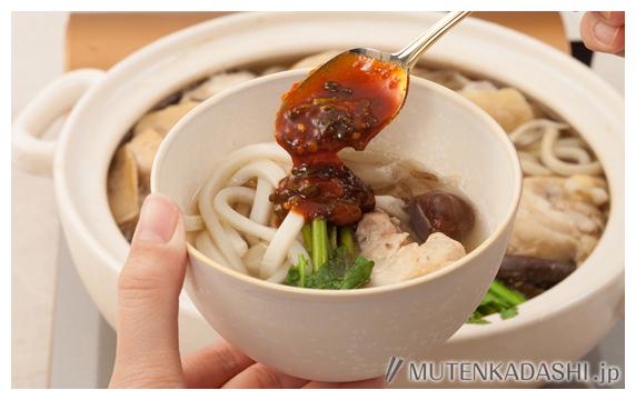 参鶏湯(サムゲタン)風うどん鍋 ポイント写真2
