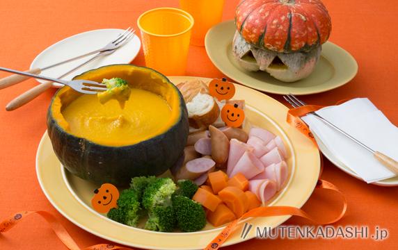 かぼちゃのポタージュフォンデュ