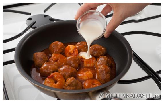 ミートボールのトマトクリーム煮 ポイント写真3