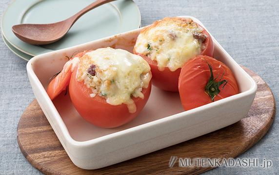 トマトの丸ごとライスグラタン