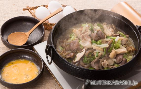 美酒鍋(びしょなべ)
