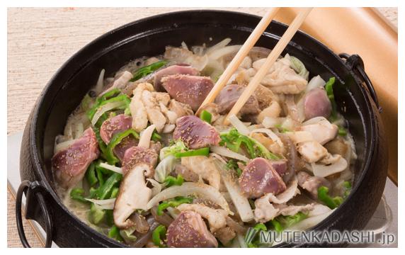美酒鍋(びしょなべ) ポイント写真2