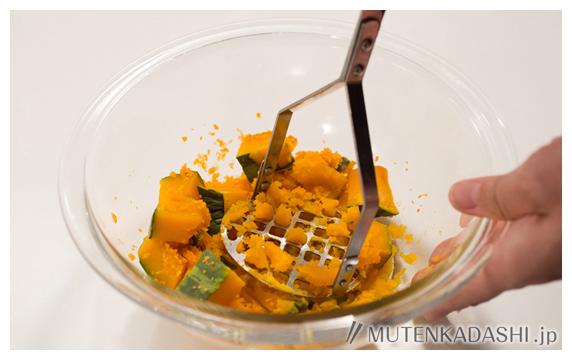 かぼちゃコロッケ ポイント写真1