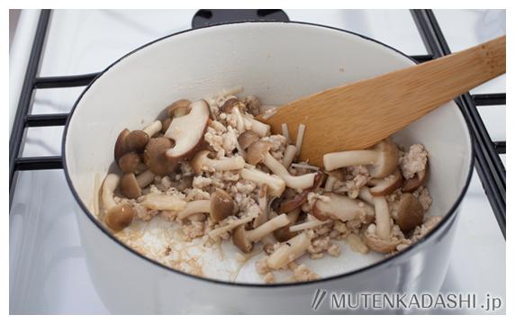 豆腐のきのこそぼろ煮 ポイント写真1