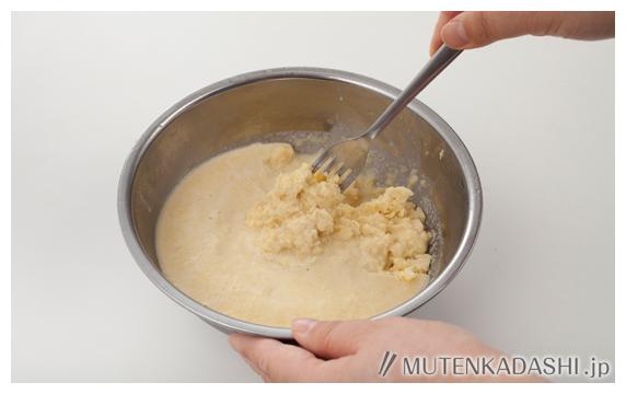 シャリシャリコーンスープ ポイント写真2