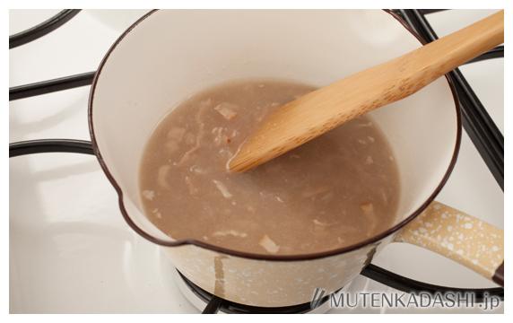 れんこんのとろみスープ ポイント写真1