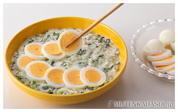 卵のハートグラタン ポイント写真2