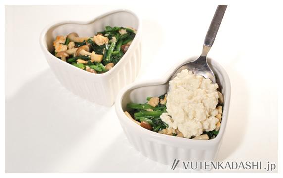 ほうれん草ときのこの豆腐グラタン ポイント写真2