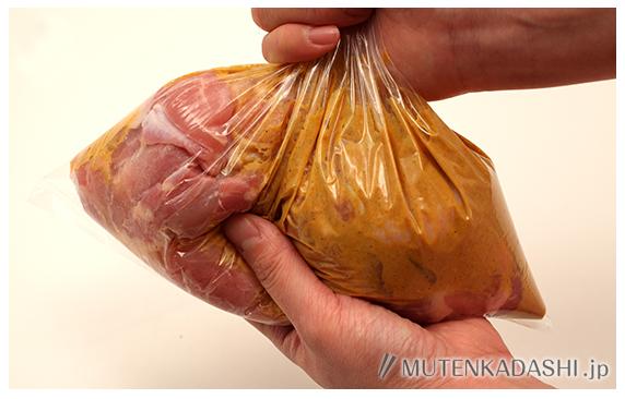 鶏肉のヨーグルト焼き ポイント写真2
