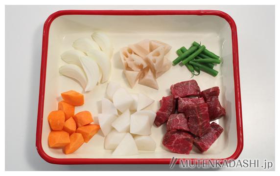 根菜のビーフシチュー ポイント写真1