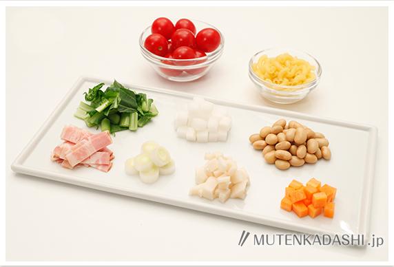 冬野菜のミネストローネ ポイント写真1