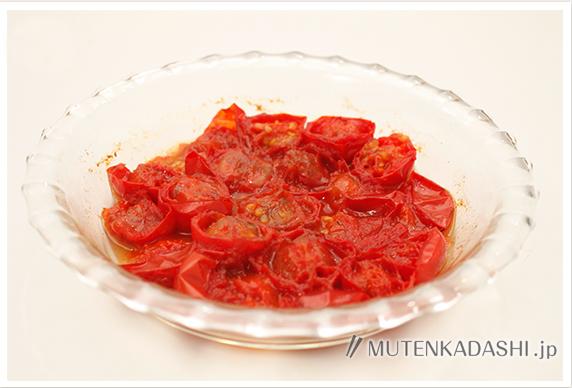 ミニトマトパスタ ポイント写真1