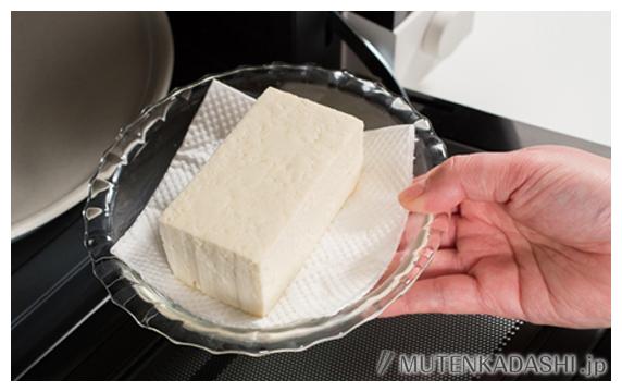 いり豆腐ごはん ポイント写真1