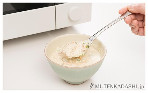 豆乳がゆ ポイント写真2