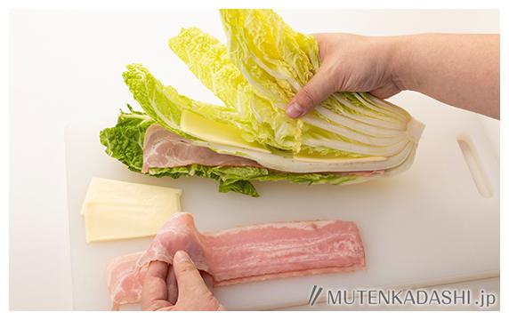 白菜のミルフィーユ焼き ポイント写真1