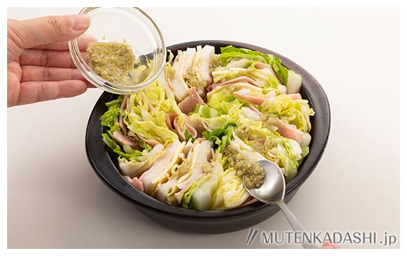 白菜のミルフィーユ焼き ポイント写真2