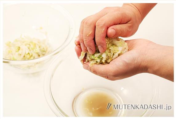 かきフライの白菜タルタルソース ポイント写真2