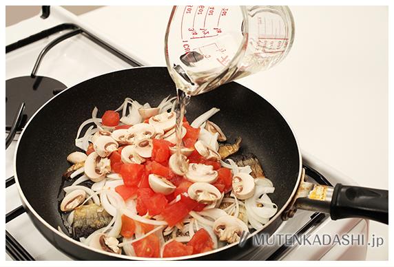 さんまのトマト煮 ポイント写真3