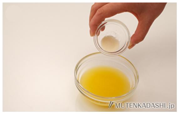 鯛のオレンジ酢和え ポイント写真2