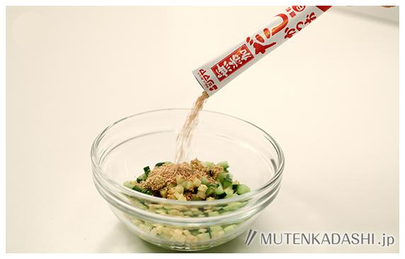 豆腐丼 ポイント写真1