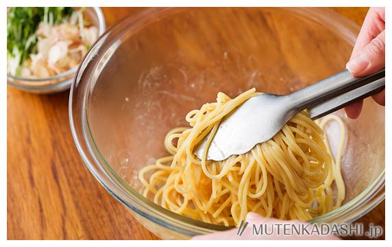だしバター醤油パスタ ポイント写真1