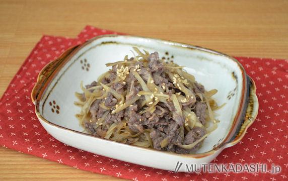 [レンジで常備菜]牛ごぼうのしぐれ煮