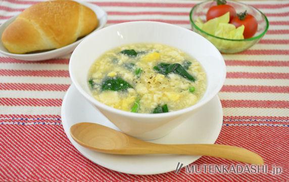 ほうれん草のたまごスープ