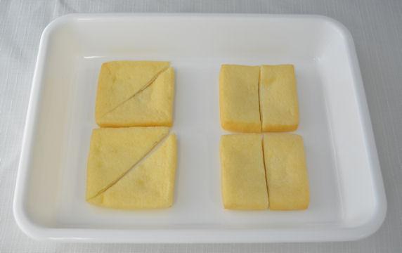 いなり寿司 ポイント写真1