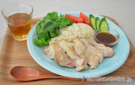 カオマンガイ(タイ風鶏のせご飯)