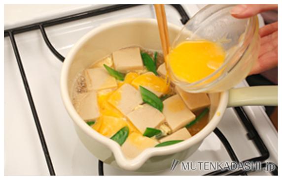 高野豆腐の卵とじ ポイント写真1