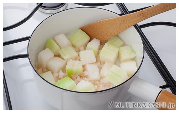 とうがんの炒め煮 ポイント写真2